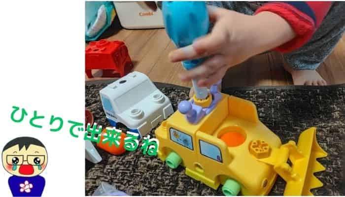 3歳の知育にアンパンDIYねじねじチェンジはたらく玩具は一人でできる