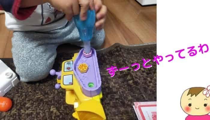3歳の知育にアンパンDIYねじねじチェンジはたらく玩具は遊べる